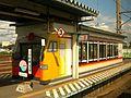 Higashi-Noshiro-Station-waiting room.jpg