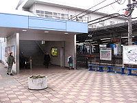Higashimurayama-Station 0802.jpg