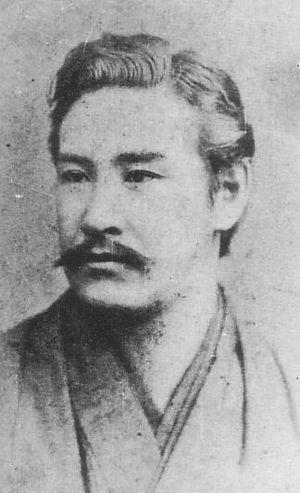 Kōno Hironaka - Image: Hironaka Kono