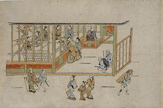Hishikawa Moronobu - Image: Hishikawa Moronobu woodblock print 1680