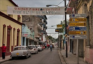 Holguín - Vikas Street in Holguin