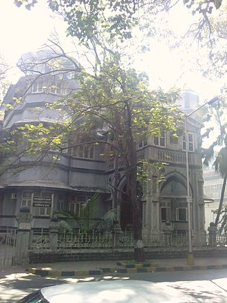 Roman Catholic Archdiocese of Bombay - Building that houses the Archbishop of Bombay next to the Holy Name Cathedral