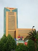 サンティアゴ・マリオット・ホテル