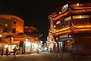 Huangshan City - Reconstructed old town, Song Street