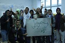 Majid Tavakoli - Wikipedia