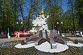 Iaroslavl I heart Ярославль (2).jpg