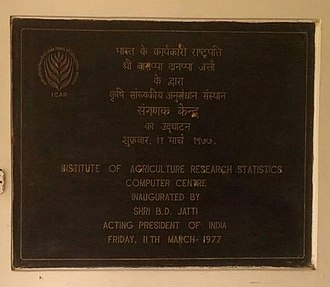 Indian Agricultural Statistics Research Institute - Foundation stone of the computer centre building
