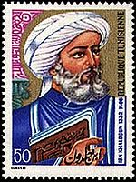 Ibn Khaldon Tribute Tunisia Stamp.jpg