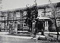 Iida Osahime High School in early Showa era.jpg