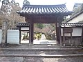Ikkyû-ji Buddhist Temple - Entrance.jpg