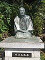 Ikukunitama-jinja Ihara Saikaku.jpg