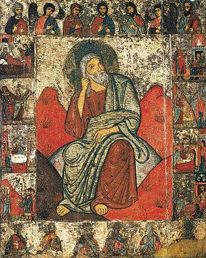 Russian icon of prophet Elijah. Илия пророк с ...