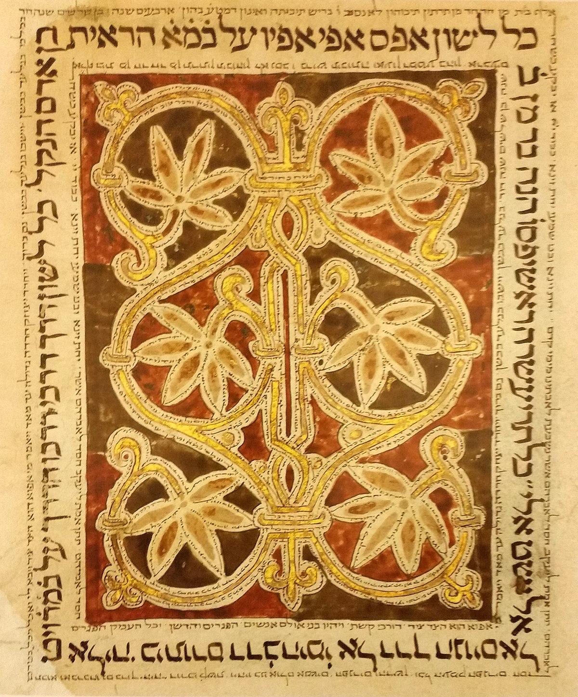 Resultado de imagen de Topónimos hebreos