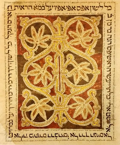 File Illuminated Manuscript Of The Pentateuch Western