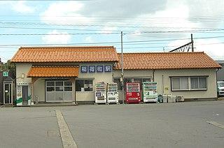 Inarimachi Station (Toyama) Railway station in Toyama, Toyama Prefecture, Japan