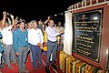 Inauguration of Launch View Gallery at SDSC-SHAR 04.jpg