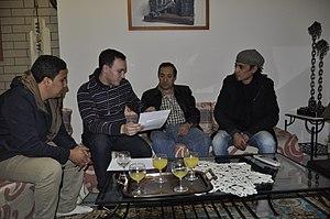 Reda Kerbouche with friends