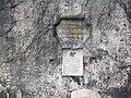 Inschriften am Jahrhundertturm, Bastei - Dscn3620 - panoramio.jpg
