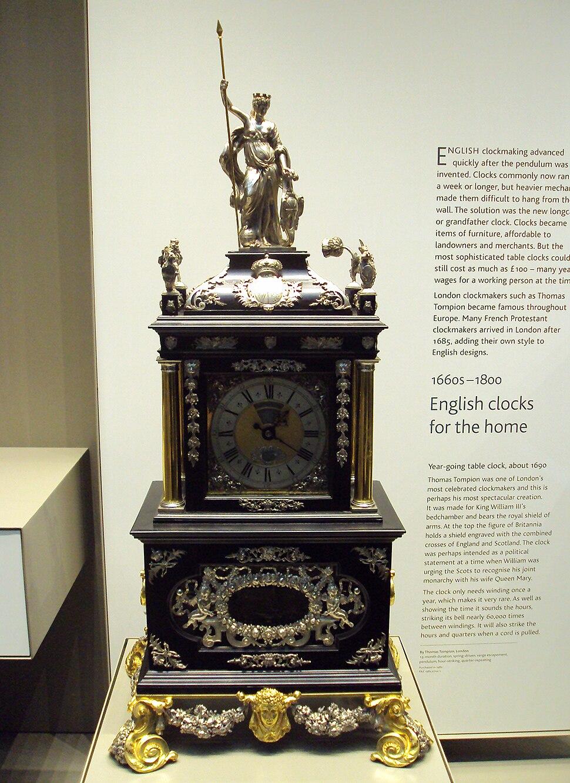 Inside the British Museum, London - DSC04228