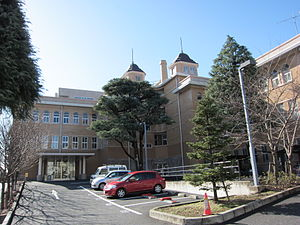 International Catholic Hospital 1.JPG