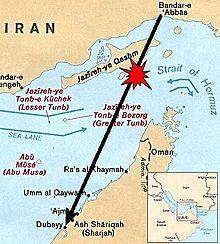 سال روز سقوط پرواز شماره ۶۵۵ ایران ایر