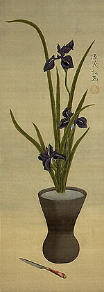 Irises and Knife by Satake Shozan (Akita Senshu Museum of Art).jpg
