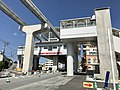 Ishimine-Station-east-building.jpg