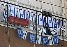 Israel-Independence-Day-Flags-2007.jpg