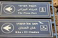 Israele archeologico-religioso *Akko o Acri * (6226443445).jpg