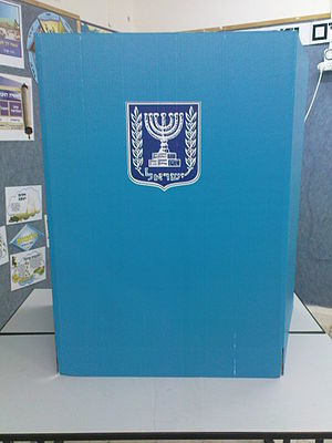 Israeli legislative election, 2009 - A privacy divider to ensure ballot secrecy