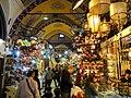 Istanbul, Capali Carsi (Grand Bazaar) - panoramio.jpg