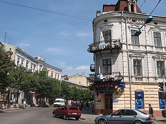 Ivano-Frankivsk Municipality - Intersection of Halych Street (into the picture) and Sichovi Striltsi Street (to the right) view in the north direction.