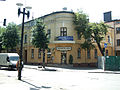 Ivano-Frankivsk Grushevs'kogo 41-1.jpg