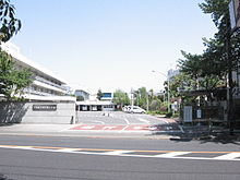 JAXA Head office.JPG