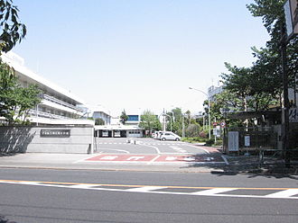 JAXA - Head Office