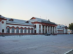 Bender Railway Station