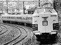 JNR 381 shinano yamazaki.jpg