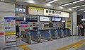 JR Atami Station Shinkansen Transfer Gates.jpg