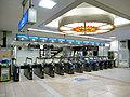 JR Ibaraki Station Ticket Gate.JPG