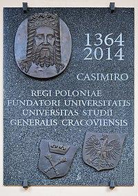 Jagiellonian University 25.jpg