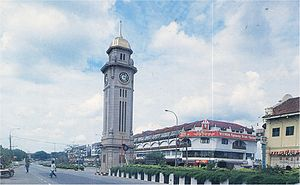 Sungai Petani - Clock Tower in 1990