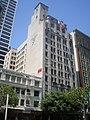 James Oviatt Building, Los Angeles.JPG