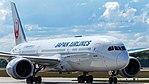 Japan Airlines Boeing 787-9 (JA861J) at Frankfurt Airport.jpg
