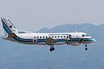 Japan Coast Guard ,Saab 340B-Plus SAR-200 ,JA954A - MA954 ,Kansai Airport (16622708088).jpg