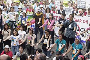 World Social Forum - Image: Japanese protest WSF2003