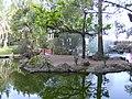 Jardim Japonês - panoramio.jpg