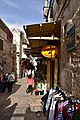 Jerusalem Old City Market, 2019 (07).jpg