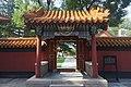 Jinsheng Gate, Harbin Confucian Temple.jpg