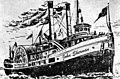 John Sherman sidewheeler 1875.jpg