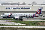 Jordan Aviation Airbus A320 Ates-1.jpg